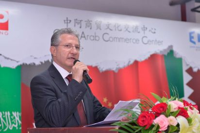 China-Arab Commerce Center Grand Opening