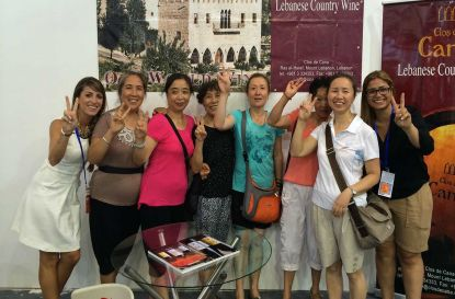 Guizhou International Alcoholic Beverages Expo